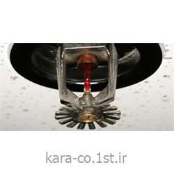 سیستم اسپرینکلر محصول مشترک آمریکا-انگلستان (Sprinkler)