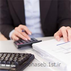 عکس خدمات حسابداریراه اندازی اولیه و استقرار سیستم مالی