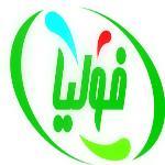 لوگو شرکت مجتمع صنایع غذایی برگ سبز بناب