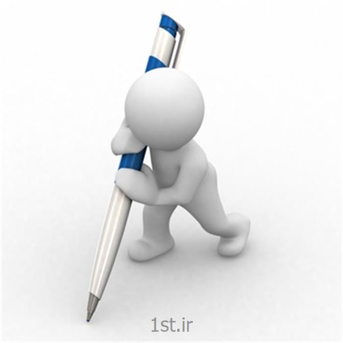 عکس تدوین و طراحی نرم افزار سفارشیانجام خدمات مالی