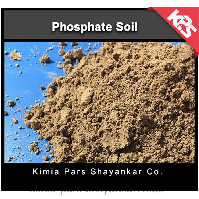 خاک فسفات پودری 30%