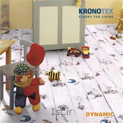 پارکت داینامیک کرونوتکس آلمان ( Kronotex )