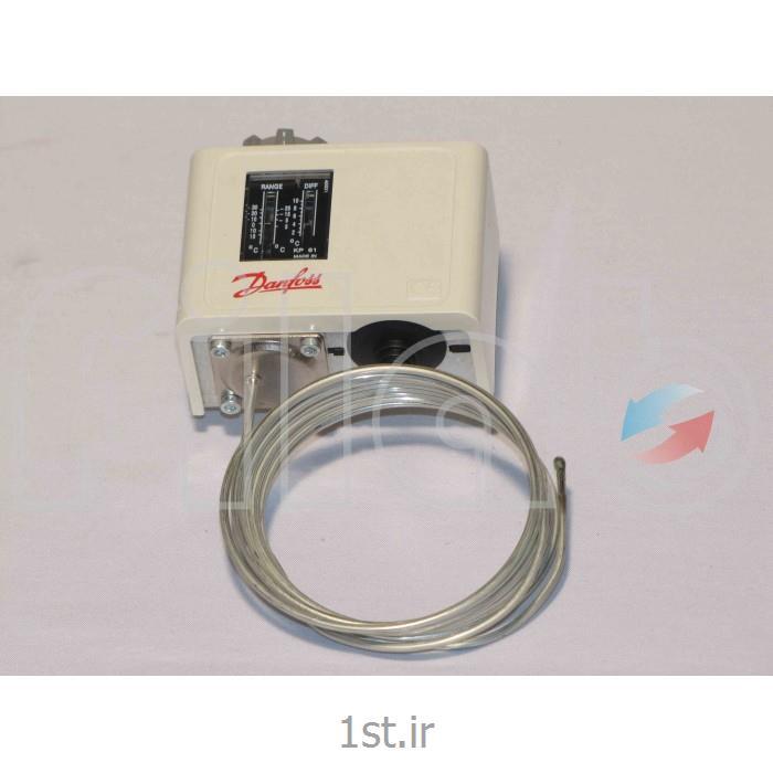 عکس سایر تجهیزات سرمایشی و گرمایشیترموستات دانفوس مدل KP61