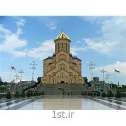 تورگرجستان هوایی 4 شب و 5 روز تابستان97