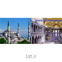توراستانبول با پروازکیش ایر4 شب و 5 روز