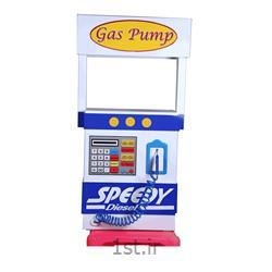 مشاغل پمپ گاز