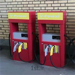 مشاغل پمپ بنزین