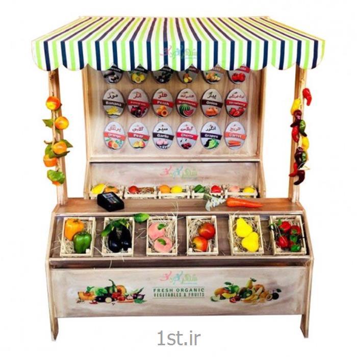 مشاغل میوه فروشی