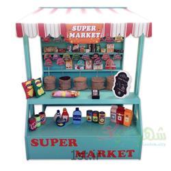 عکس سایر اسباب بازی و سرگرمی هامشاغل سوپر مارکت کودک