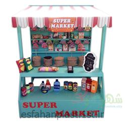 مشاغل سوپر مارکت