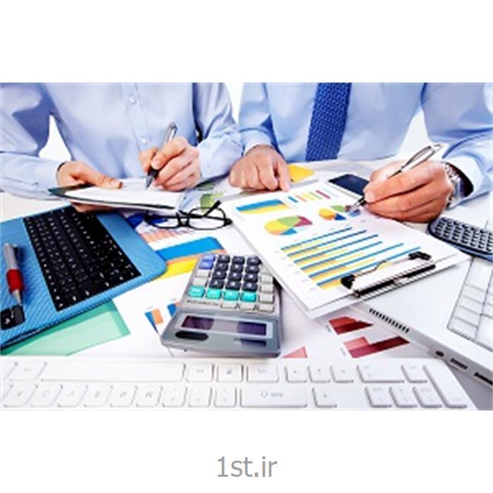 عکس خدمات حسابداریحسابرسی صورت های مالی