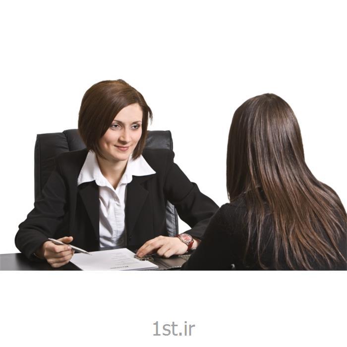 عکس خدمات حسابداریمشاوره مدیریت مالی