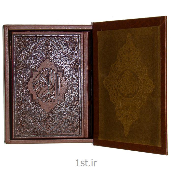 عکس کتابکتاب قرآن جیبی نفیس