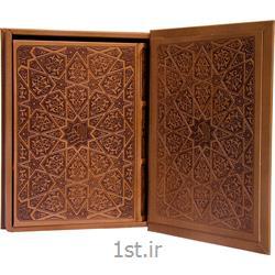 عکس کتابکتاب قرآن وزیری چرمی