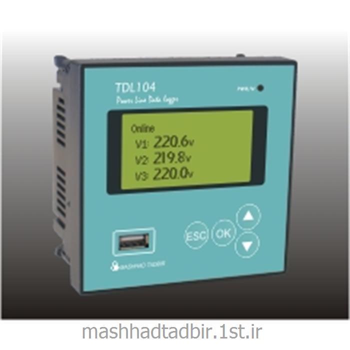 عکس سایر تجهیزات اندازه گیری و ابزار دقیق سایر تجهیزات اندازه گیری و ابزار دقیق