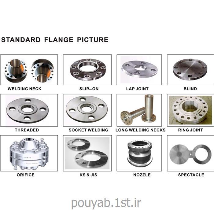 فلنج فولادی جوشی (Flange)