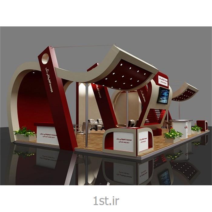 عکس طراحی و اجرای غرفهمشاوره ، طراحی و اجرای غرفه های نمایشگاهی