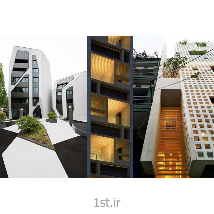 عکس طراحی ساختمانمشاوره ، طراحی و اجرای دکوراسیون خارجی ( نما )