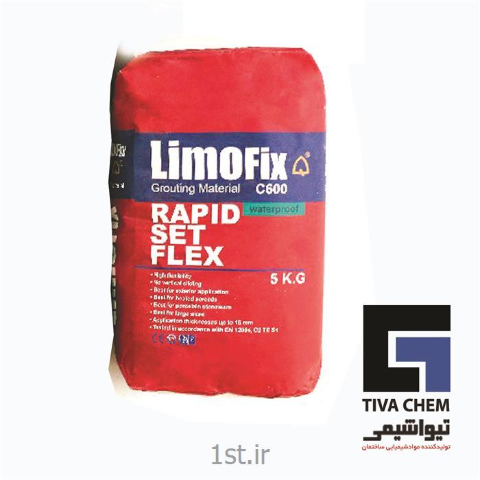پودر بند کشی ضد آب کاشی و سرامیک لیموفیکس c600