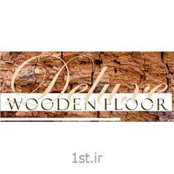 پارکت لمینت دلوکس وودن فلور (DeluxeWoodenFloor)