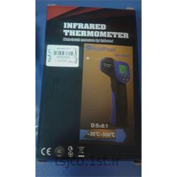 ترمومتر لیزری هلدپیک مدل HoldPeak HP-981C