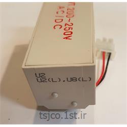 رله اندر ولتاژ UVT-200~250 AC/DC