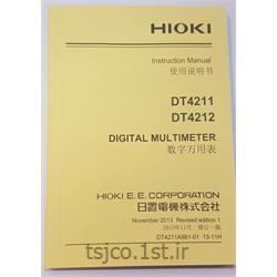 مولتی متر دیجیتال مارک هیوکی مدل DT 4211