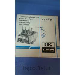 بی متال 21 تا 27 آمپر BBC CEM