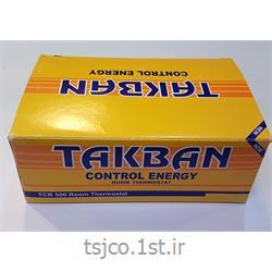 ترموستات اتاقی تکبان مدل TCR400