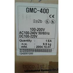 کنتاکتور 400 آمپر LG GMC-400
