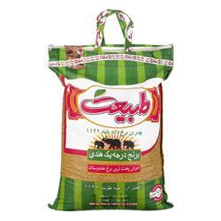 برنج 10 کیلویی طبیعت