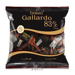 عکس شکلاتشکلات تابلت اسپشیال 330 گرم
