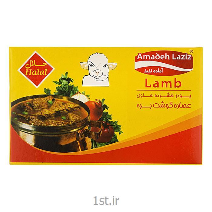 عصاره گوشت بره 80 گرمی آماده لذیذ