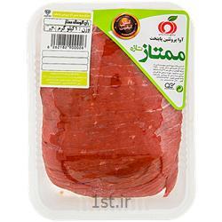 ران گوساله 1 کیلویی اوا