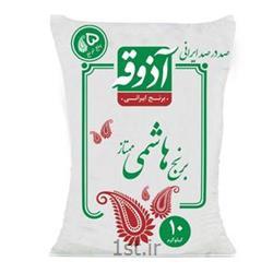 برنج 10 کیلویی هاشمی اعلاء اذوقه