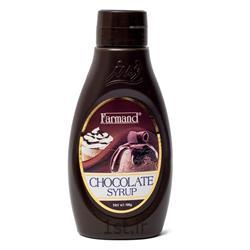 عکس شکلاتسس شکلات 500 گرمی فرمند