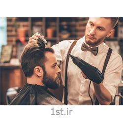 خدمات ارایشگری صاف کردن مو با مواد صاف کننده