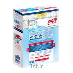 نمک ماشین ظرفشویی 7 کاره 2000 گرمی هوم پلاس