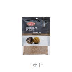 پودر لیمو عمانی گلستان مقدار 50 گرم