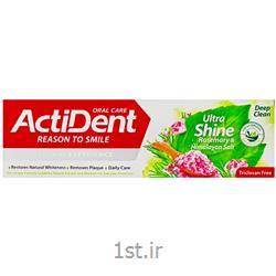 خمیر دندان الترا شاین 100 گرمی اکتیدنت