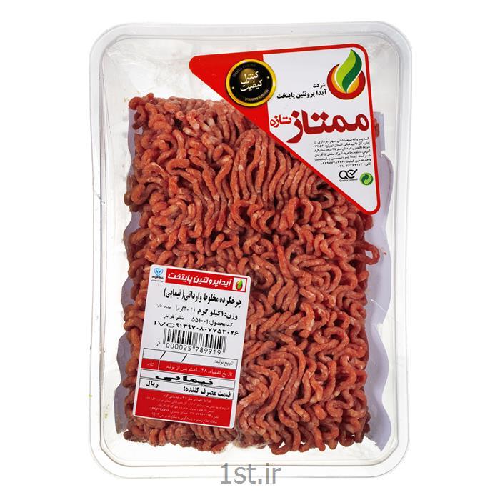 گوشت چرخکرده مخلوط 1 کیلویی ایدا پروتئین