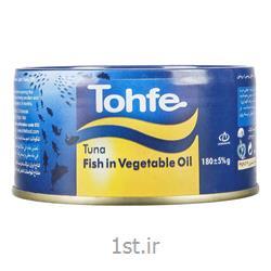 کنسرو ماهی تن در روغن گیاهی کلیددار 180 گرمی تحفه