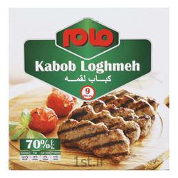 عکس گوشت گاوکباب لقمه 70% گوشت 450 گرم مام