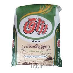 برنج پاکستانی 10 کیلویی رزاق