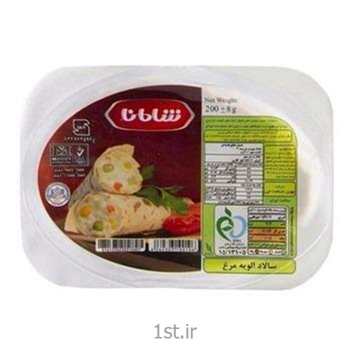 الویه مرغ 200 گرمی شامانا