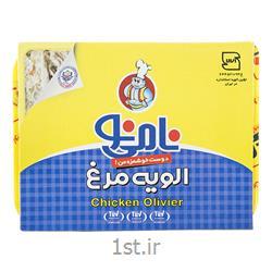 عکس گوشت مرغ و خروسالویه مرغ 200 گرمی نامی نو