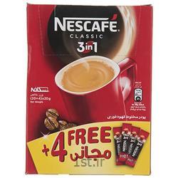 عکس پودر قهوه و کاکائونسکافه 3 در 1 کلاسیک (20*20 گ) نستله