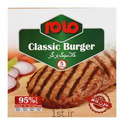 همبرگر گوشت کلاسیک 95% مام