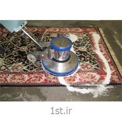 شستشوی فرش ماشینی ساده
