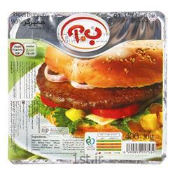 عکس همبرگرهمبرگر گوشت 90 درصد 400 گرمی ب.ا